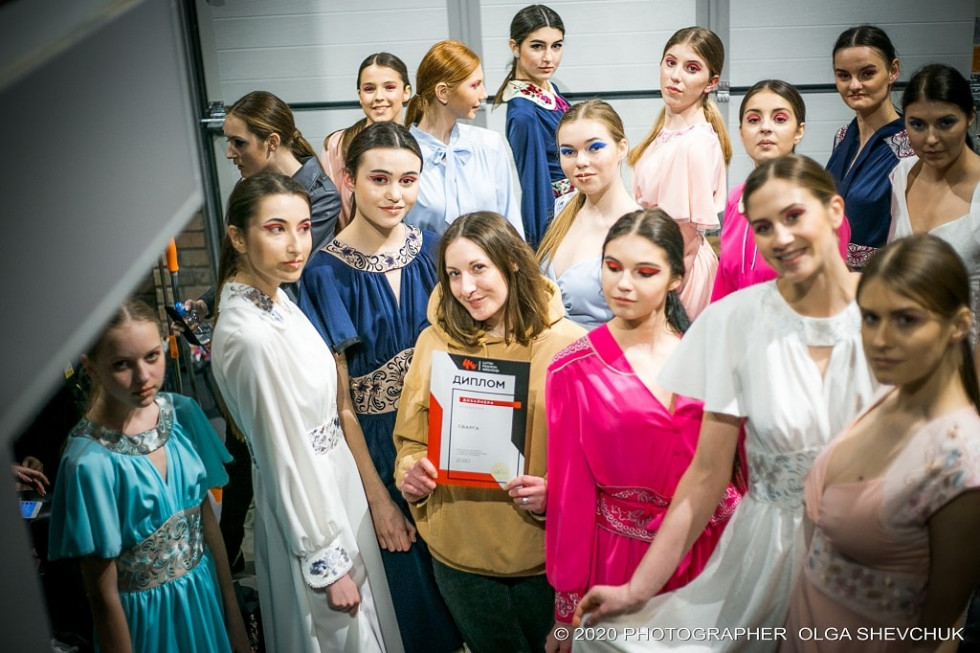 Lutsk Fashion Weekend
