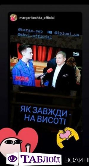 Волинянин бере інтерв'ю у Юрія Горбунова