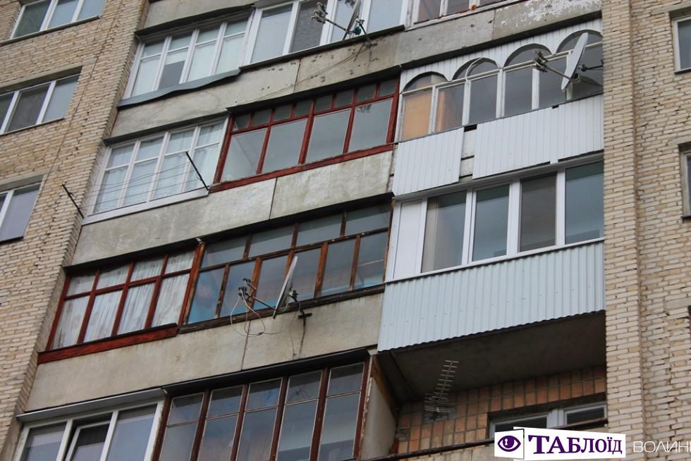 Балкони Луцька: проспект ГрушевськогоБалкони Луцька: проспект Грушевського