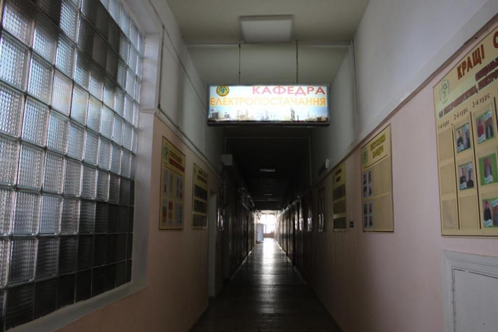 «Політех» на карантині