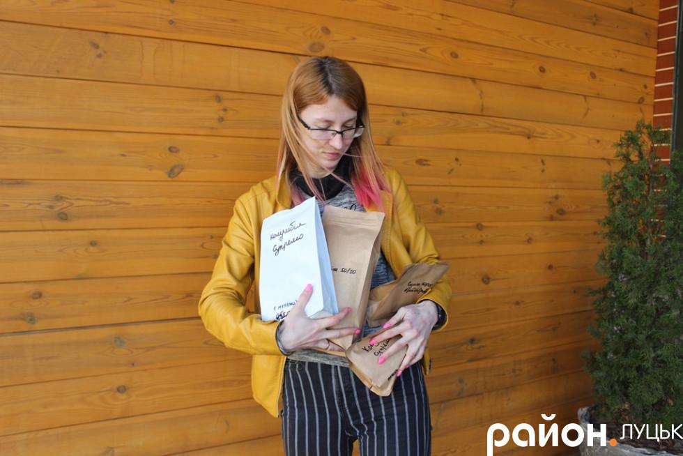 Анна Хоменко і кава на доставку