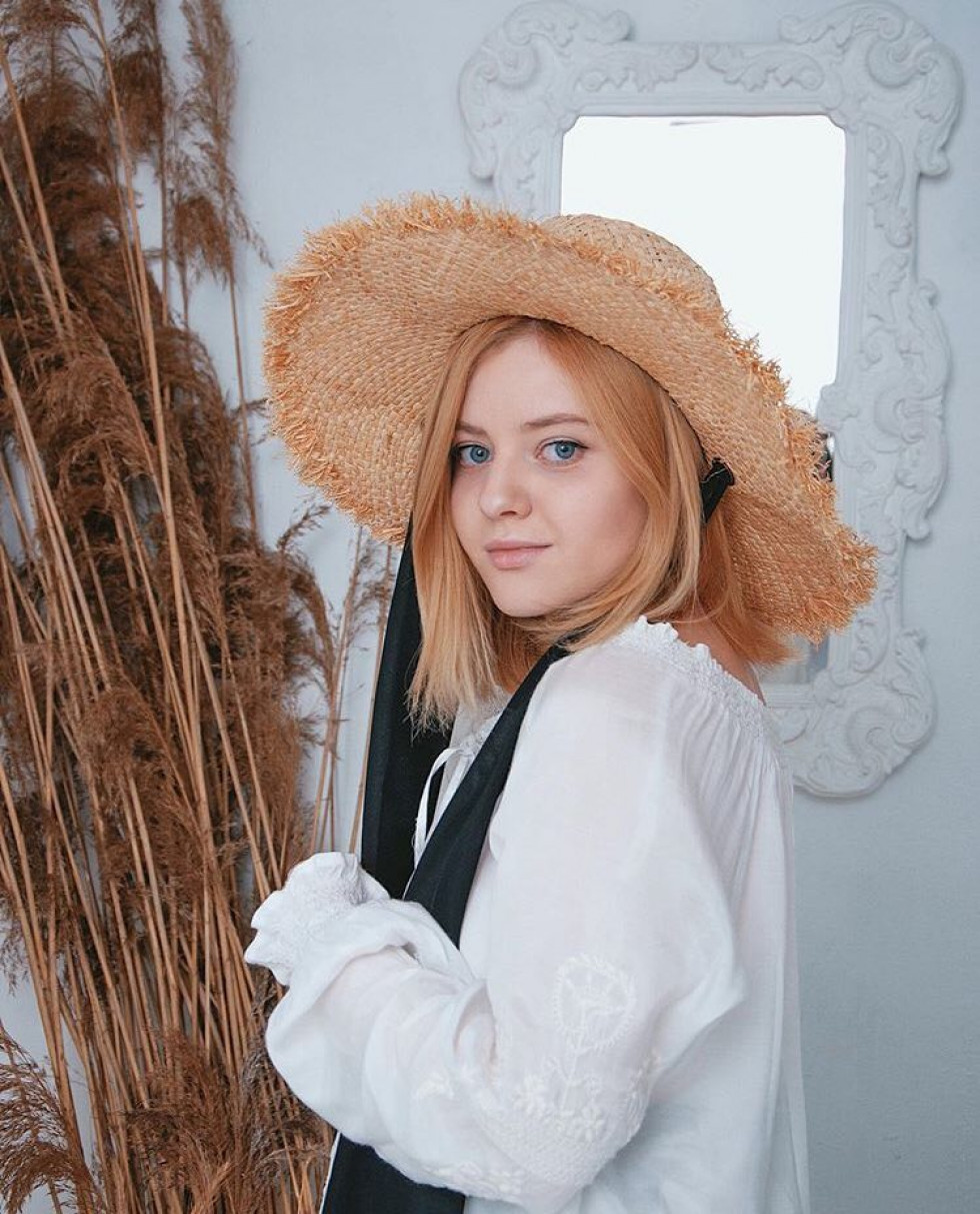 Еріка Аванесян