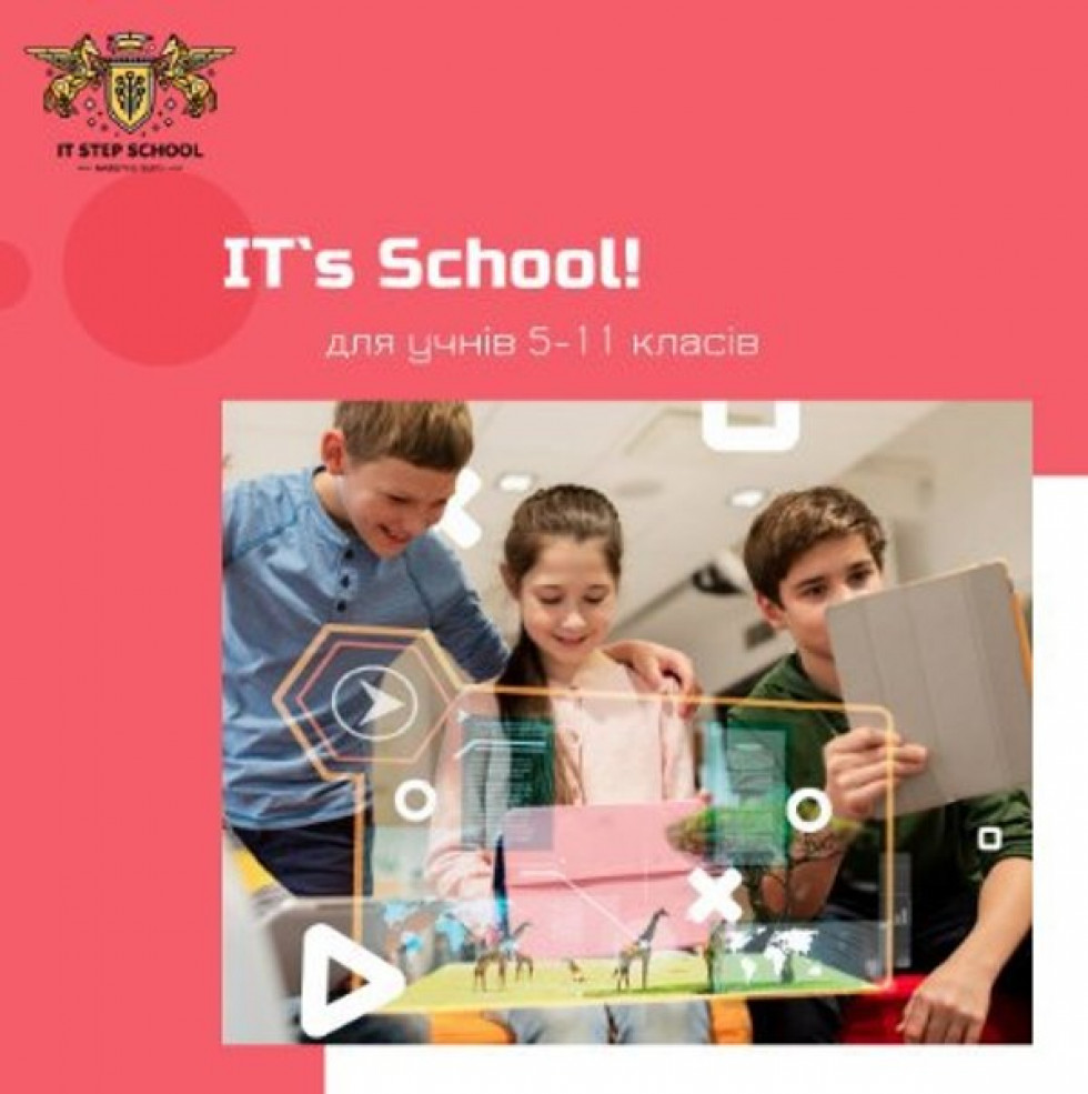 COOL SCHOOL: Анастасія Скарвінко, яка очолює першу в Луцьку ІТ-школу
