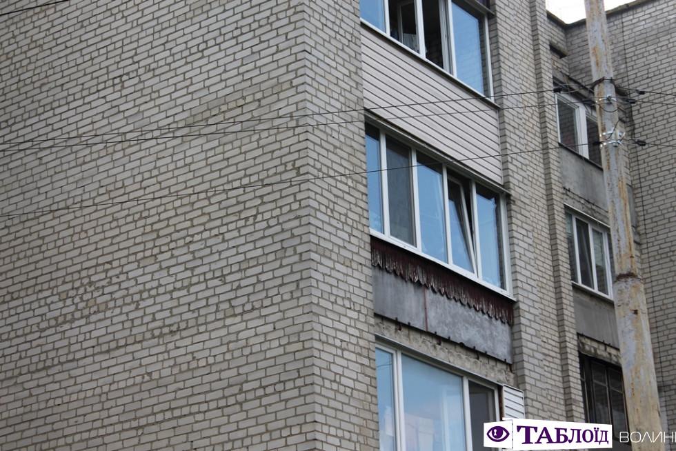 Балкони Луцька: вулиця Січова. ФОТО