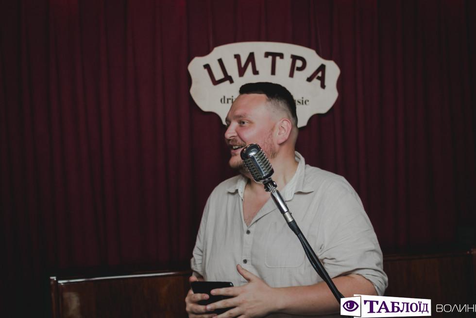 Віктор Грисюк