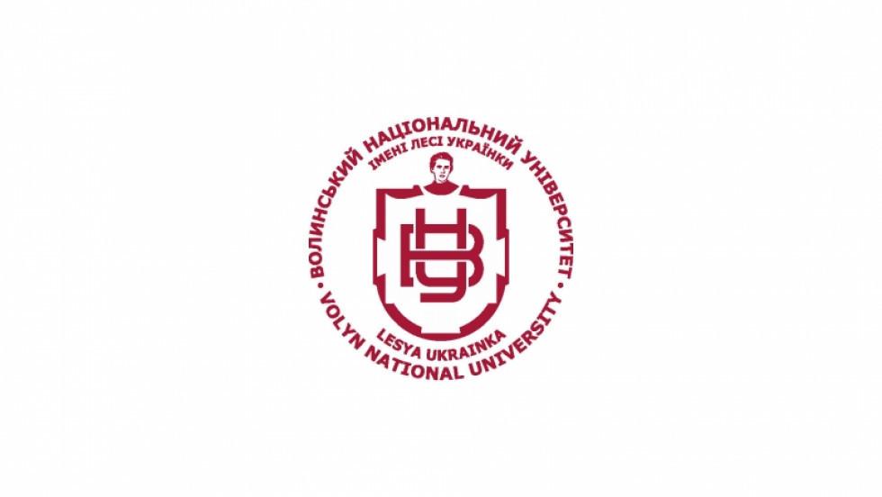 Логотип, розроблений  «Лабораторією дизайну»