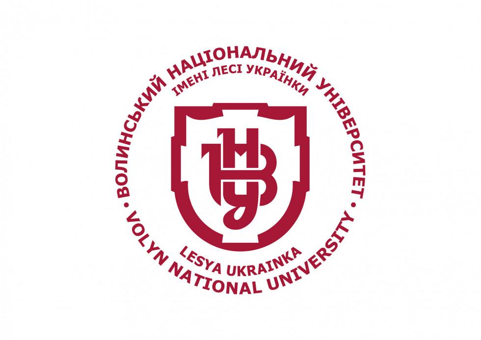 Логотип після доопрацювання