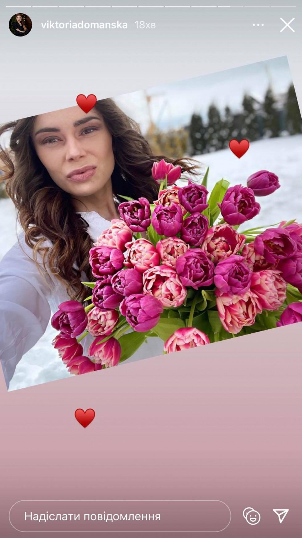 Вікторія Доманська