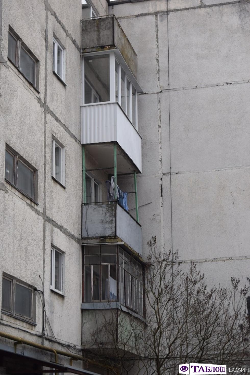 Балкони Луцька: вулиця Євгена Коновальця
