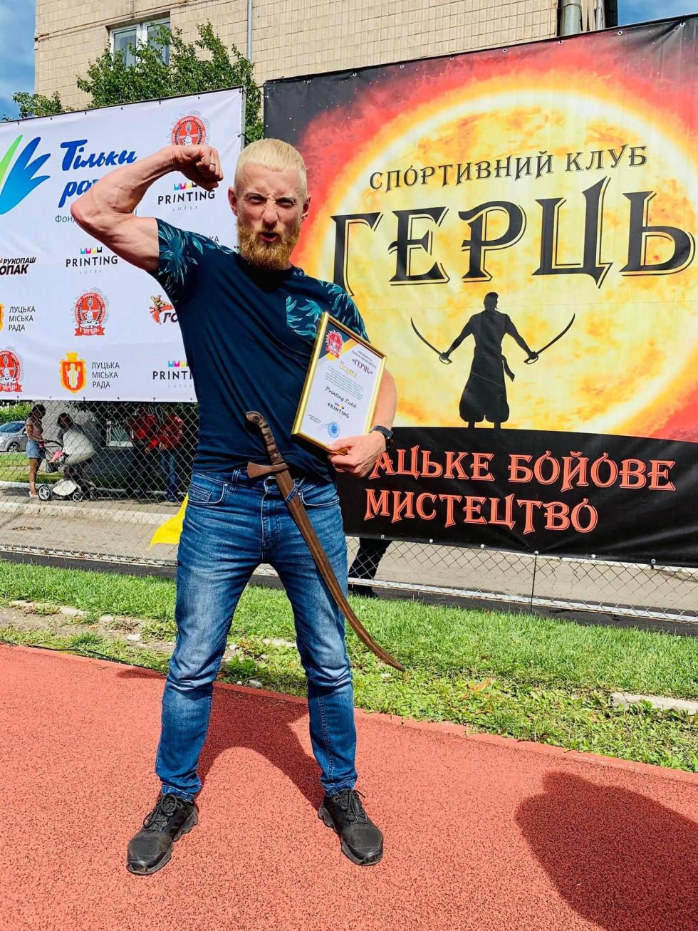 Павло Цапюк