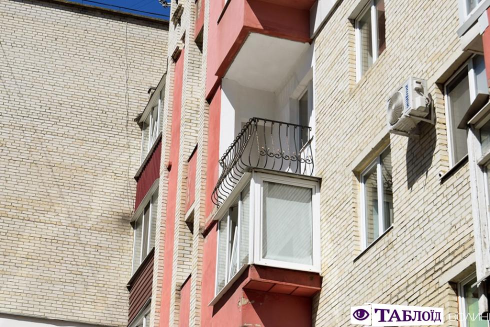 Балкони Луцька: вулиці Сухомлинського та Липинського