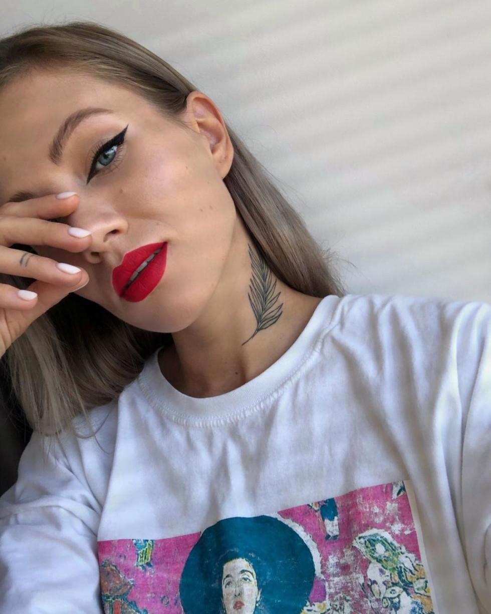 Ірина Дищаковська